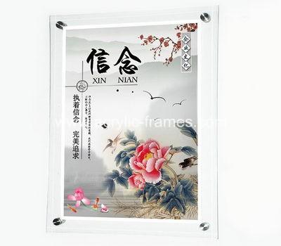 20x30 floating frame
